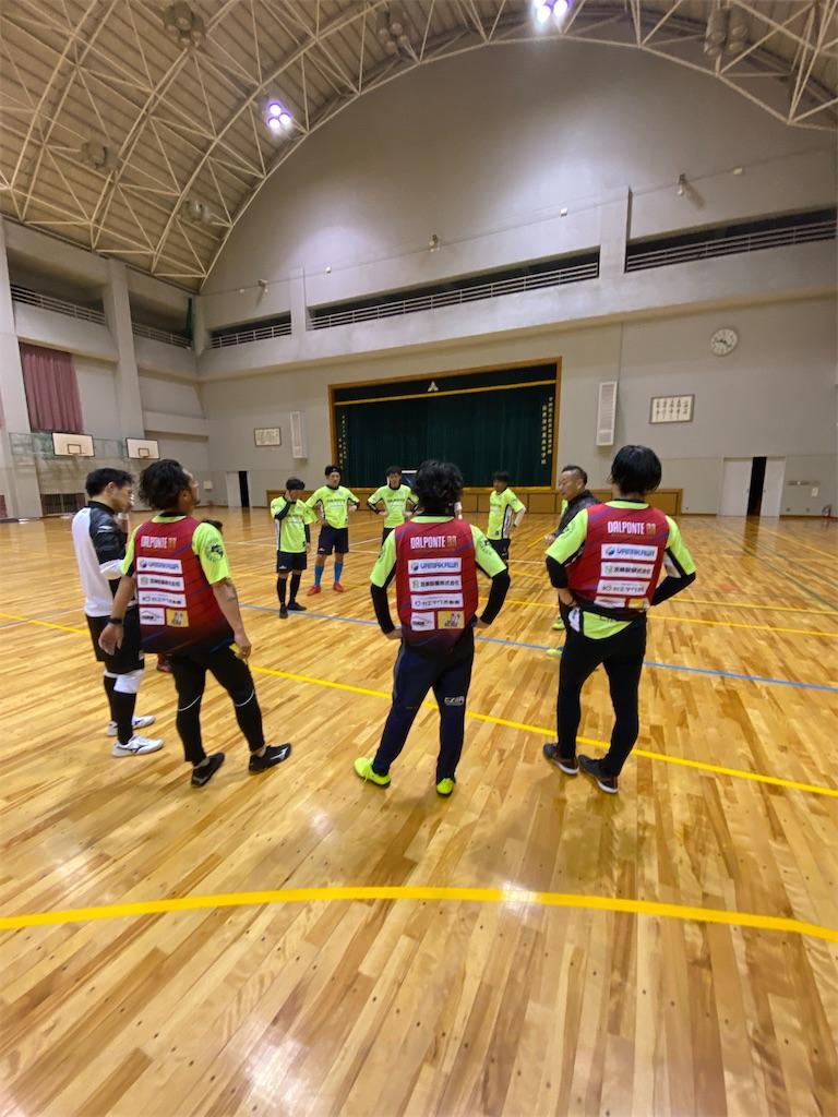 f:id:kaeteku2019:20201113001936j:image