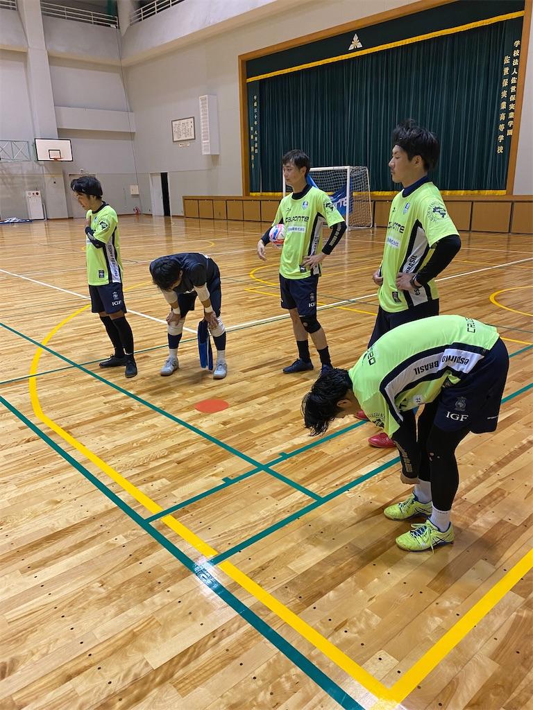 f:id:kaeteku2019:20201113002020j:image