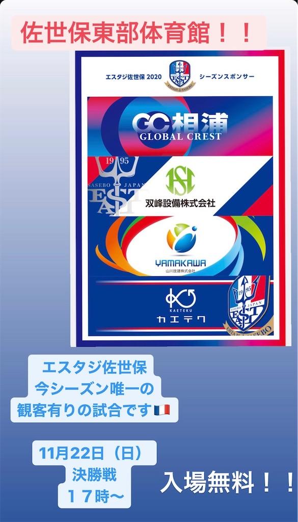 f:id:kaeteku2019:20201117135540j:image