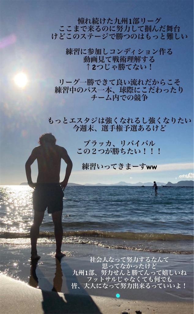 f:id:kaeteku2019:20201120093401j:image