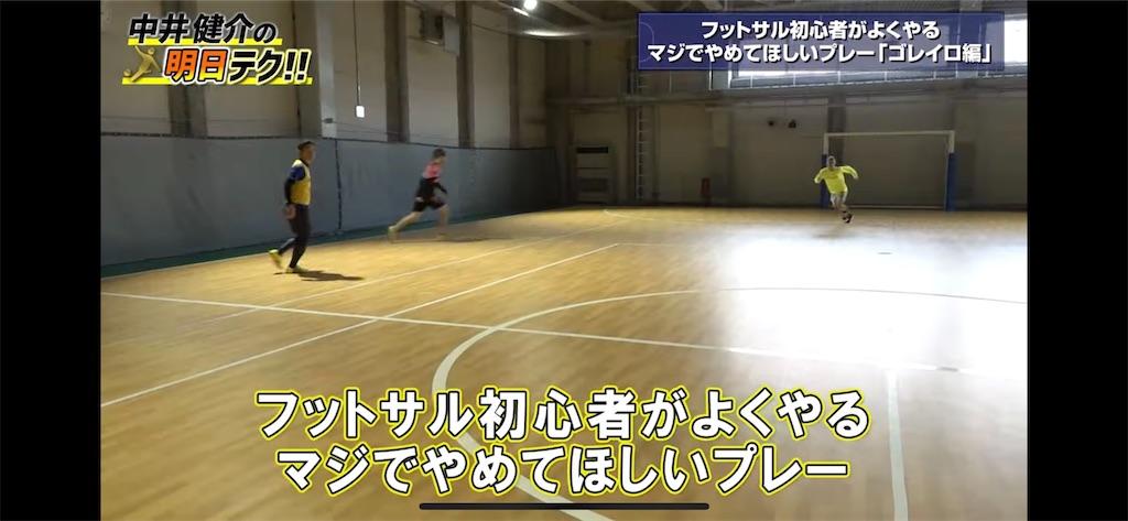 f:id:kaeteku2019:20201228085842j:image