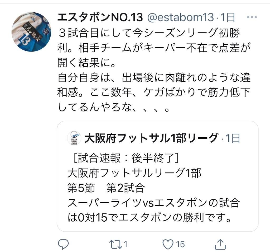 f:id:kaeteku2019:20201228090500j:image