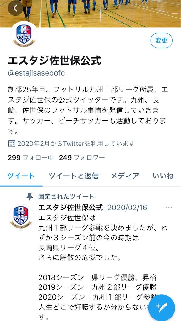 f:id:kaeteku2019:20210114232118j:image