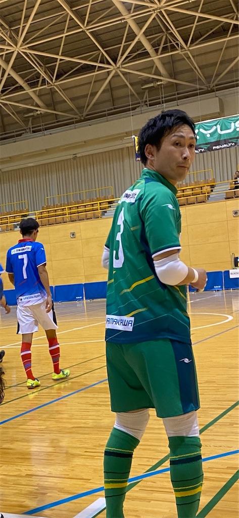 f:id:kaeteku2019:20210120113447j:image
