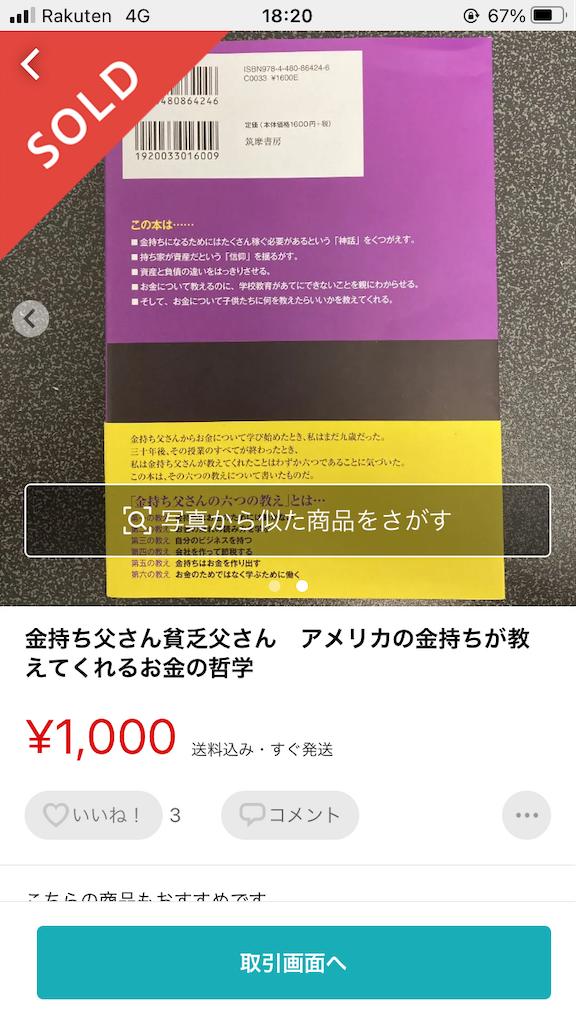f:id:kaferategasuki:20210530204921p:image
