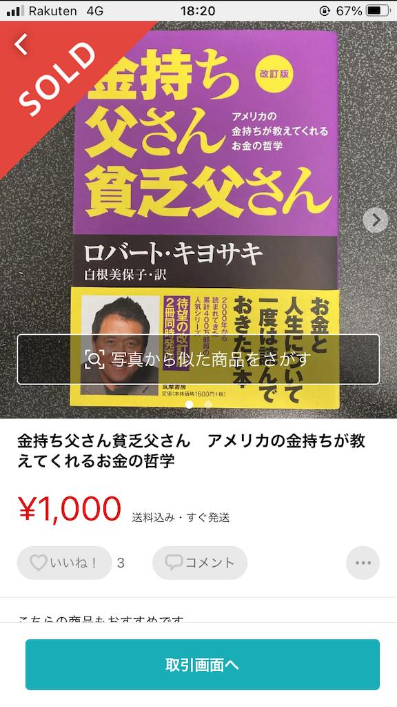 f:id:kaferategasuki:20210530204926p:image