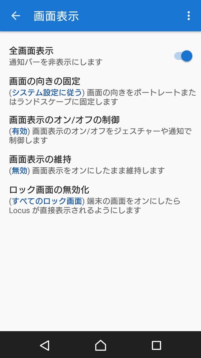 f:id:kafort:20201031003044p:plain