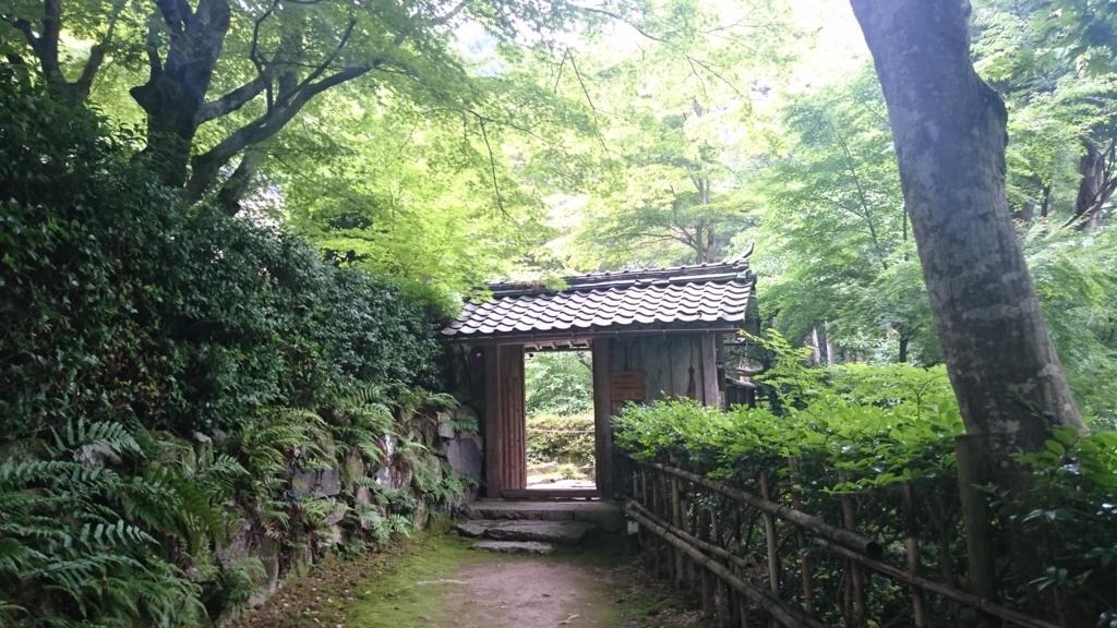 f:id:kafu-kai:20160619123913j:plain