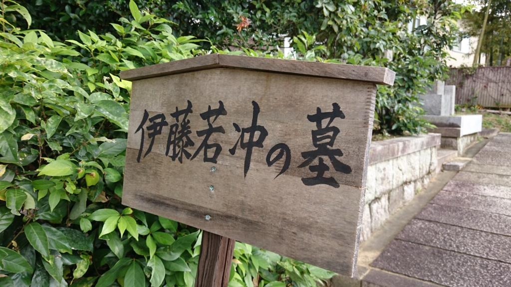 f:id:kafu-kai:20161105094254j:plain
