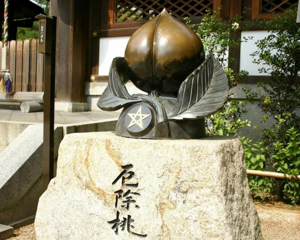 f:id:kafu-kai:20170303081701j:plain