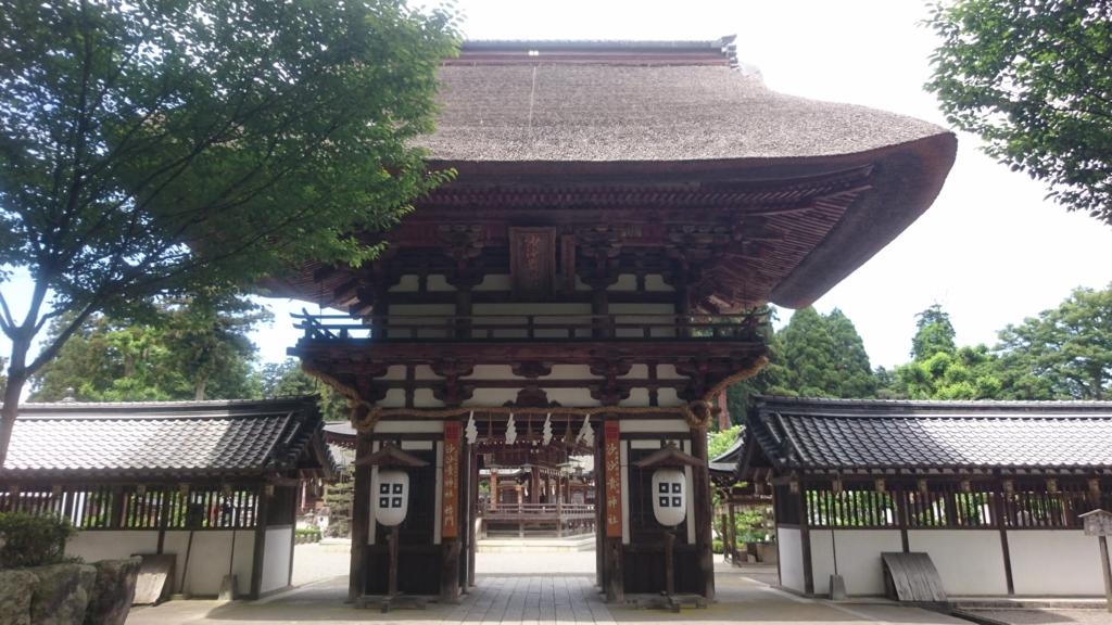 f:id:kafu-kai:20170517161351j:plain