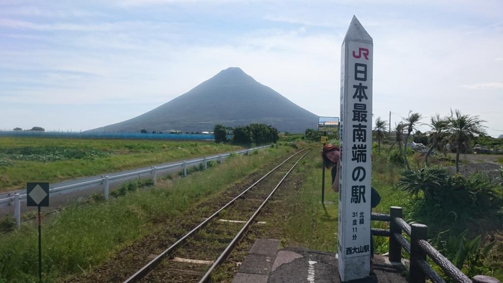 f:id:kafu-kai:20170524134635j:plain