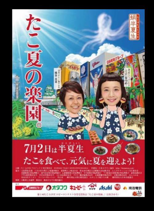 f:id:kafu-kai:20170702084118j:plain