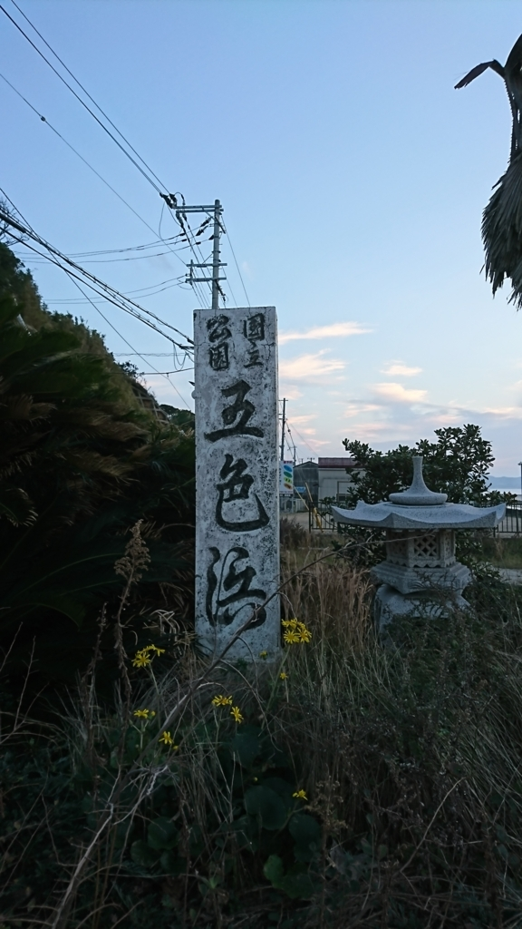 f:id:kafu-kai:20171112200813j:plain