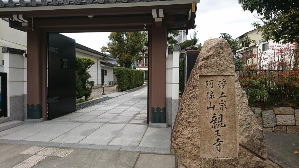 f:id:kafu-kai:20171121170127j:plain
