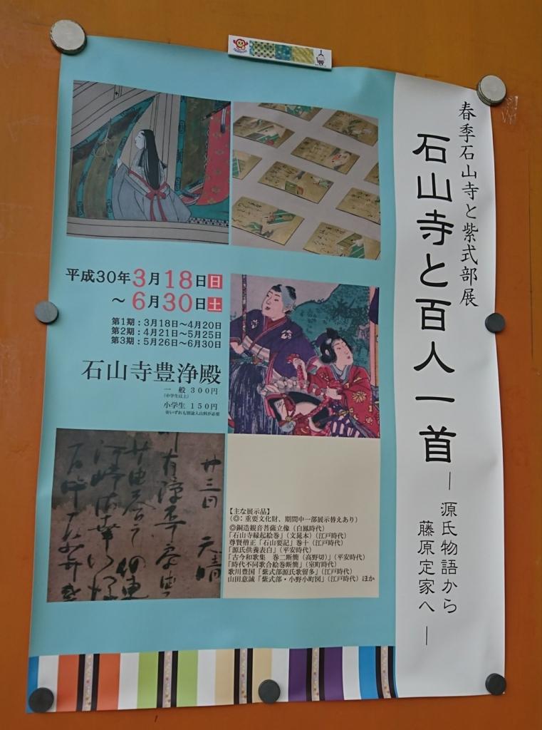 f:id:kafu-kai:20180505115719j:plain