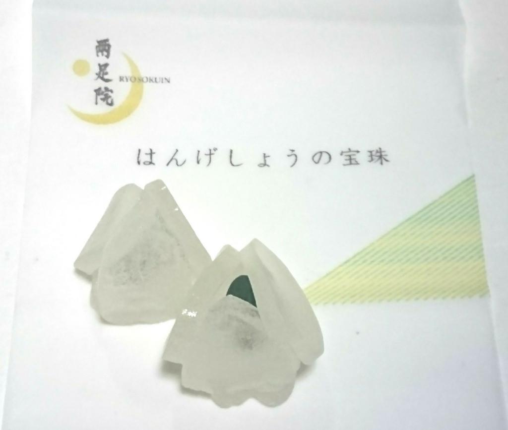 f:id:kafu-kai:20180612111538j:plain