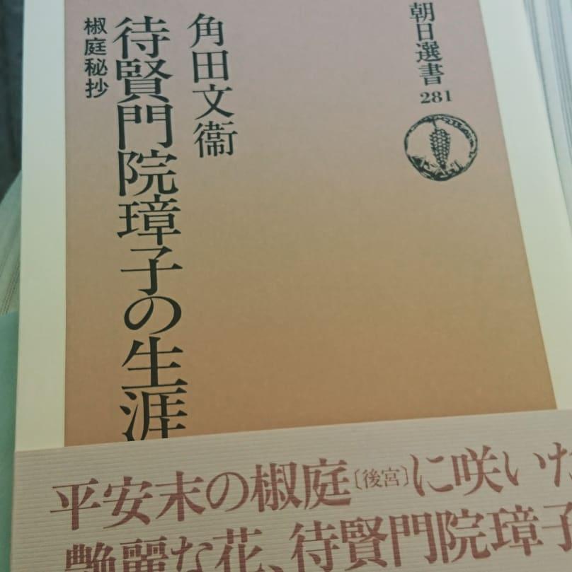 f:id:kafu-kai:20180721195837j:plain