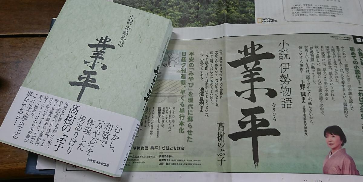 f:id:kafu-kai:20200521152452j:plain