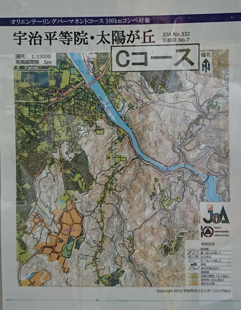 f:id:kafu-kai:20200927210520j:plain