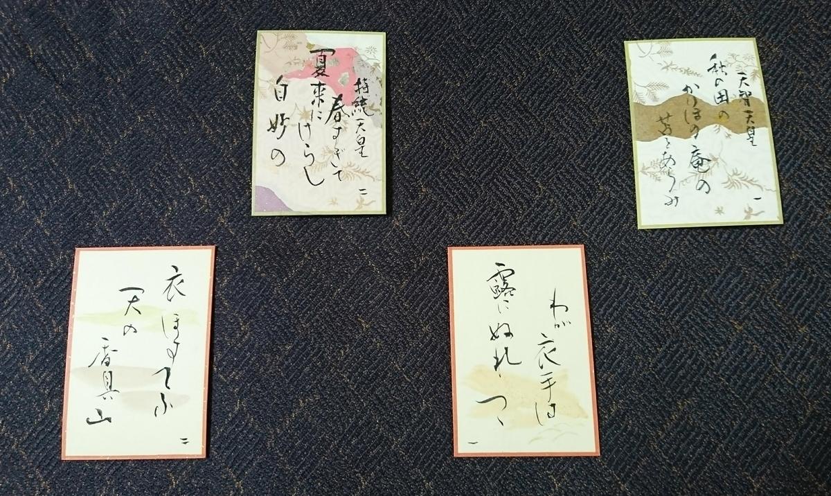 f:id:kafu-kai:20201105131519j:plain