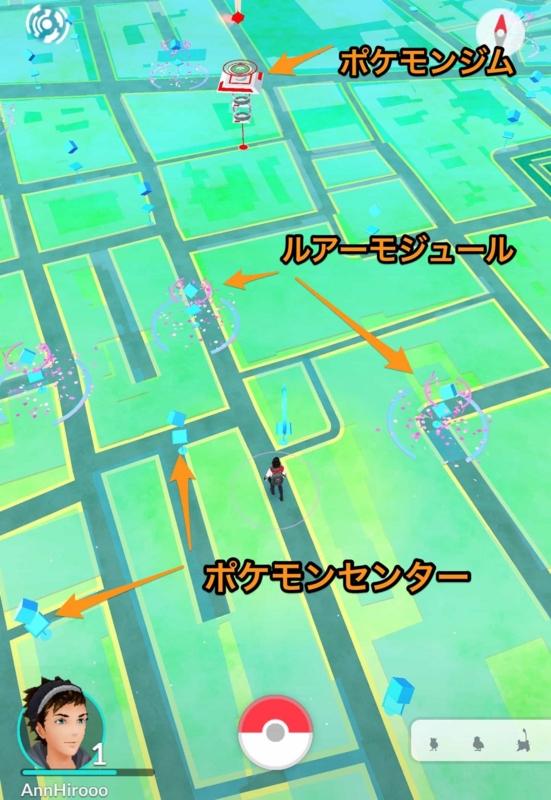ポケモンGOマップ