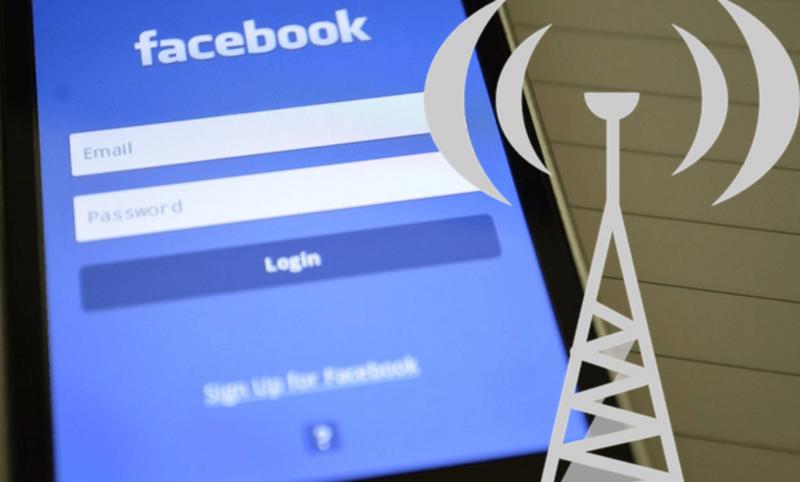 Facebookデータ消費