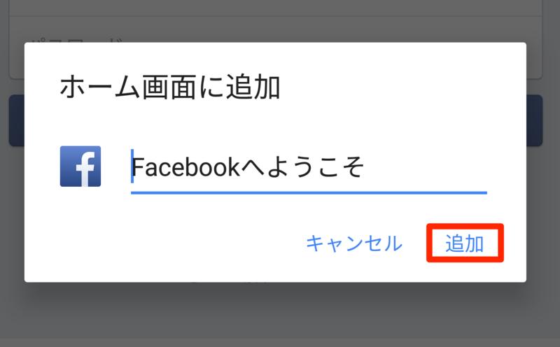 アイコン追加
