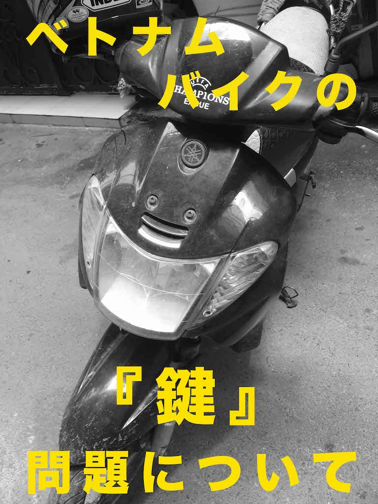 f:id:kafungakowai2nd:20170916173732j:plain