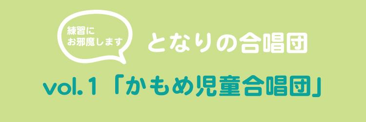 f:id:kagakujikkenshitsu:20170603010609j:plain