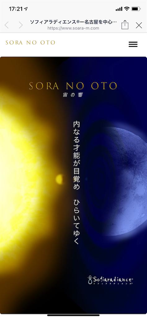 f:id:kagami-3350:20210723110105p:image