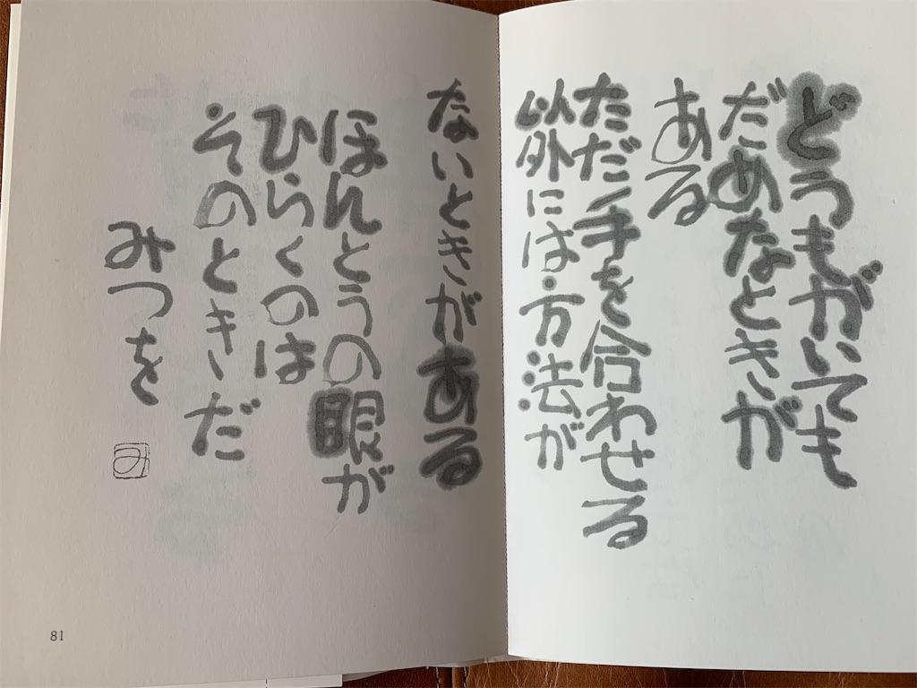 f:id:kagami-3350:20210917123237j:image