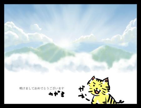 f:id:kagami3:20100116222414j:image