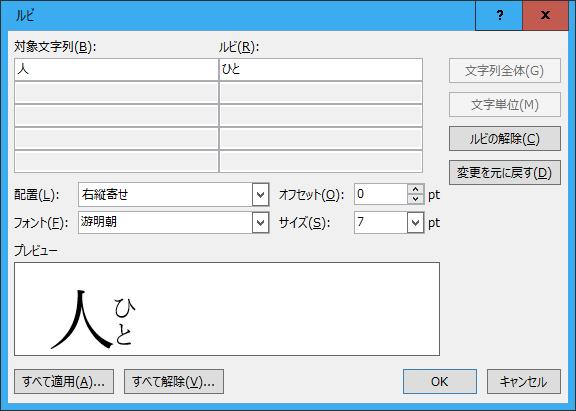 f:id:kagami_sensei:20161203032055p:plain