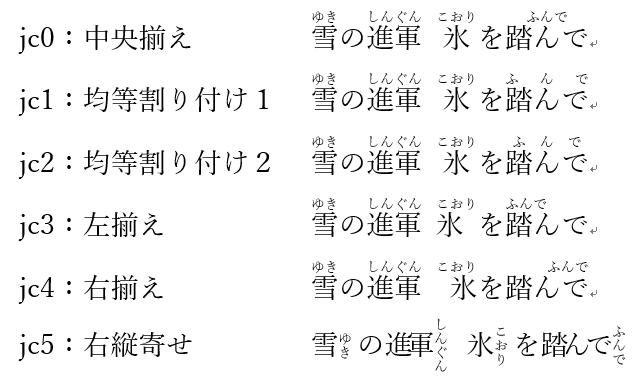 f:id:kagami_sensei:20161203032423p:plain