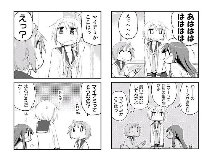 f:id:kagami_sensei:20181223203725j:plain