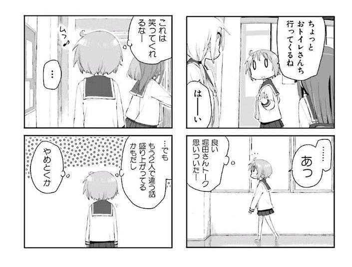 f:id:kagami_sensei:20181223203730j:plain