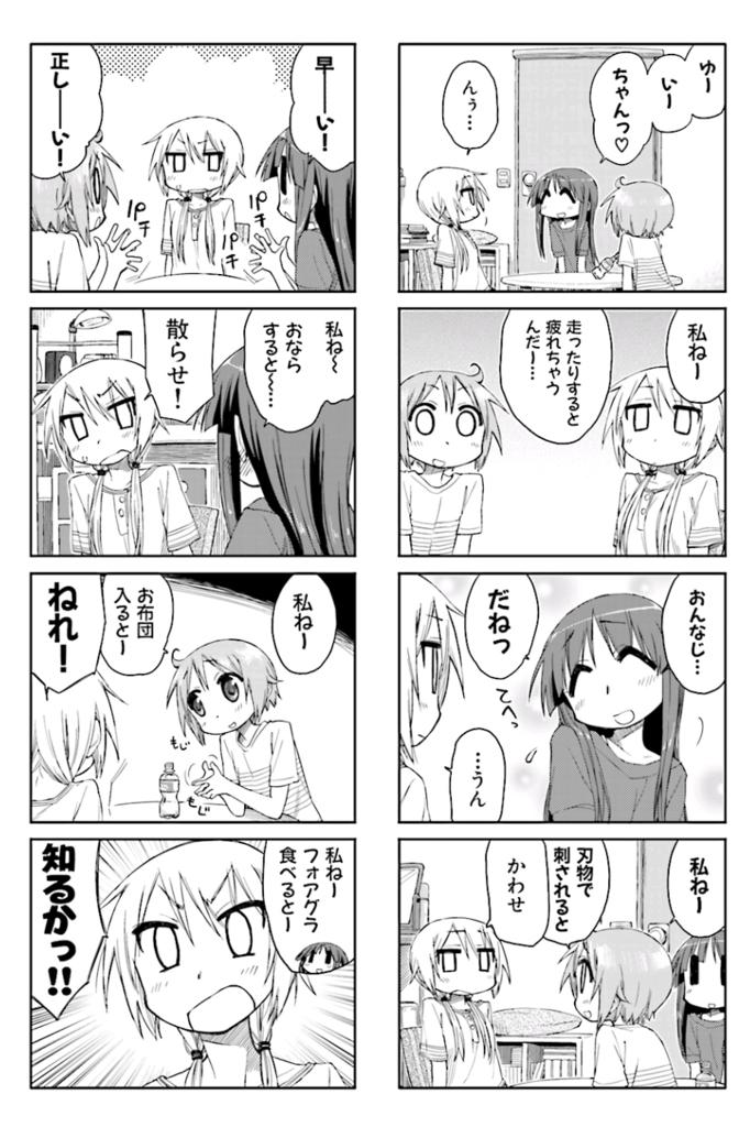 f:id:kagami_sensei:20190105145048p:plain