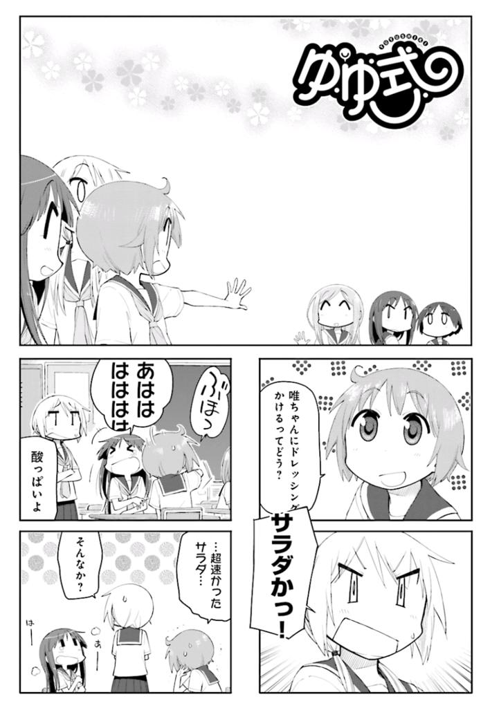 f:id:kagami_sensei:20190105145551p:plain