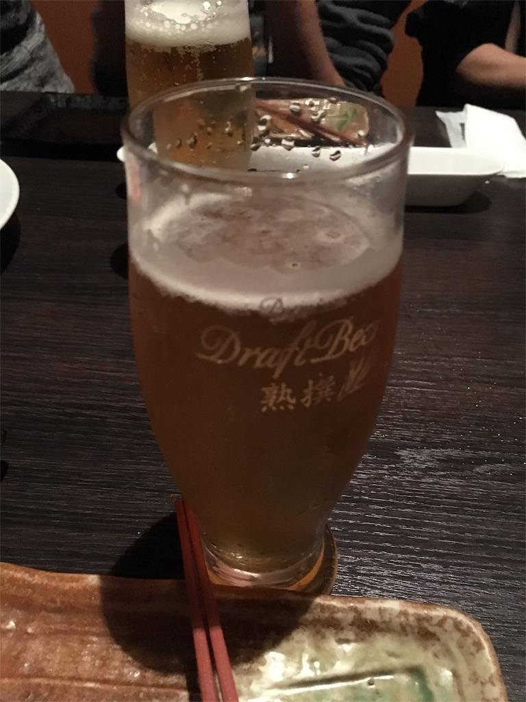 f:id:kagami_setsuna:20171030205012j:image