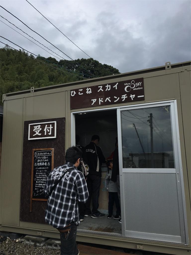 f:id:kagami_setsuna:20171104213402j:image