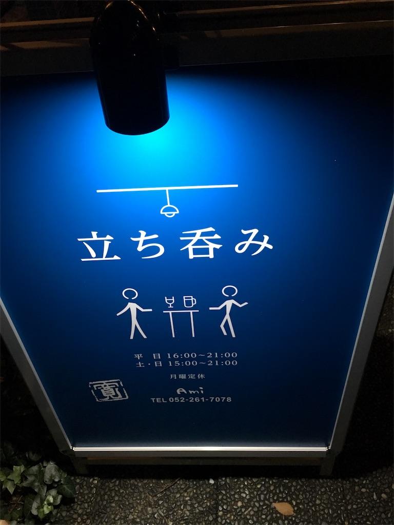 f:id:kagami_setsuna:20171121215421j:image
