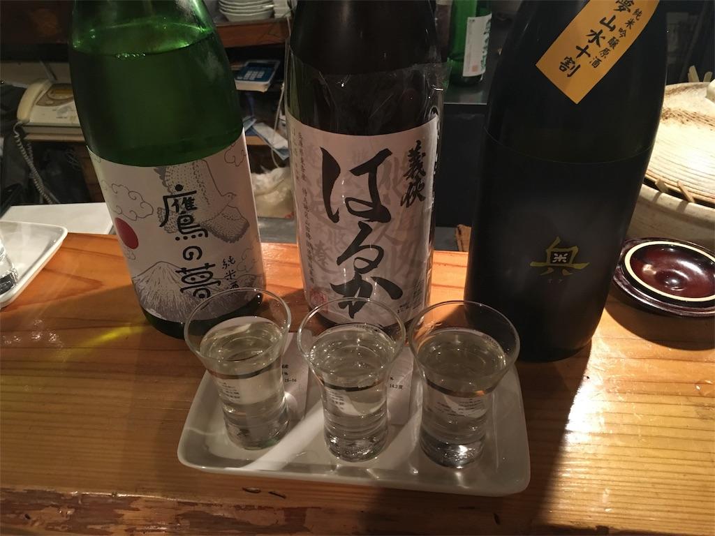 f:id:kagami_setsuna:20171121215607j:image