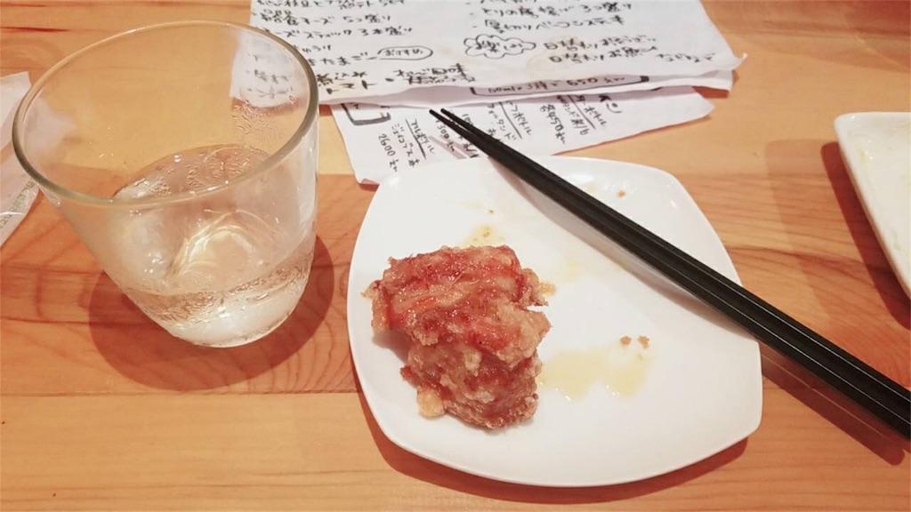 f:id:kagami_setsuna:20171121215807j:image
