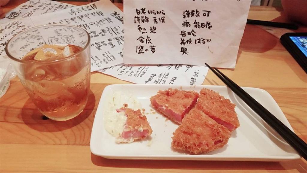 f:id:kagami_setsuna:20171121215810j:image