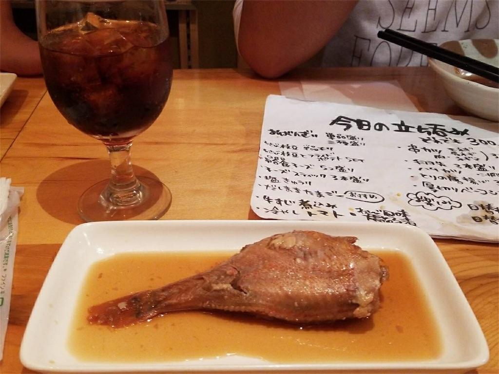 f:id:kagami_setsuna:20171121215818j:image