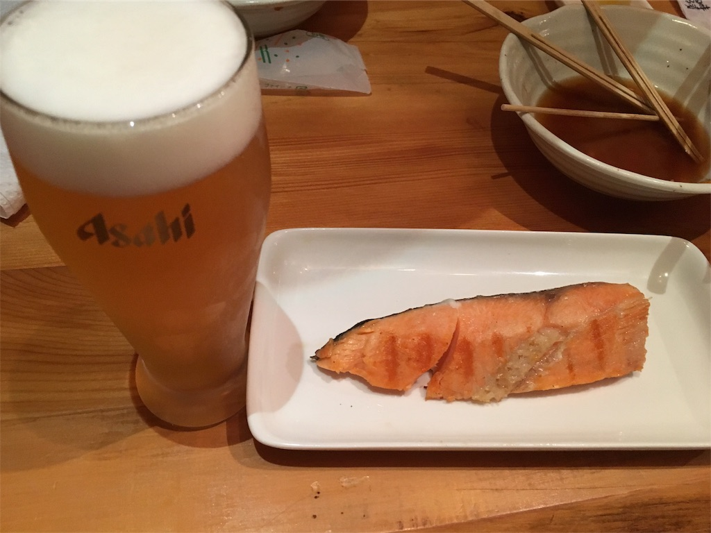 f:id:kagami_setsuna:20171121215856j:image