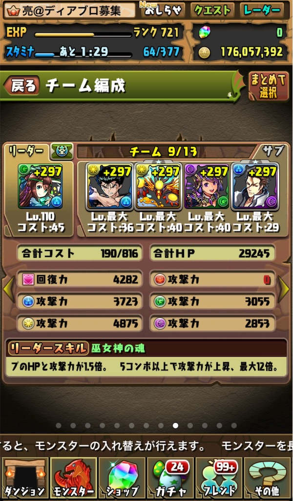 f:id:kagami_setsuna:20180413232540j:image