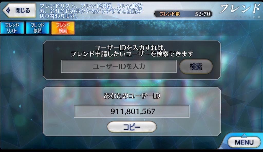 f:id:kagami_setsuna:20180413233558j:image