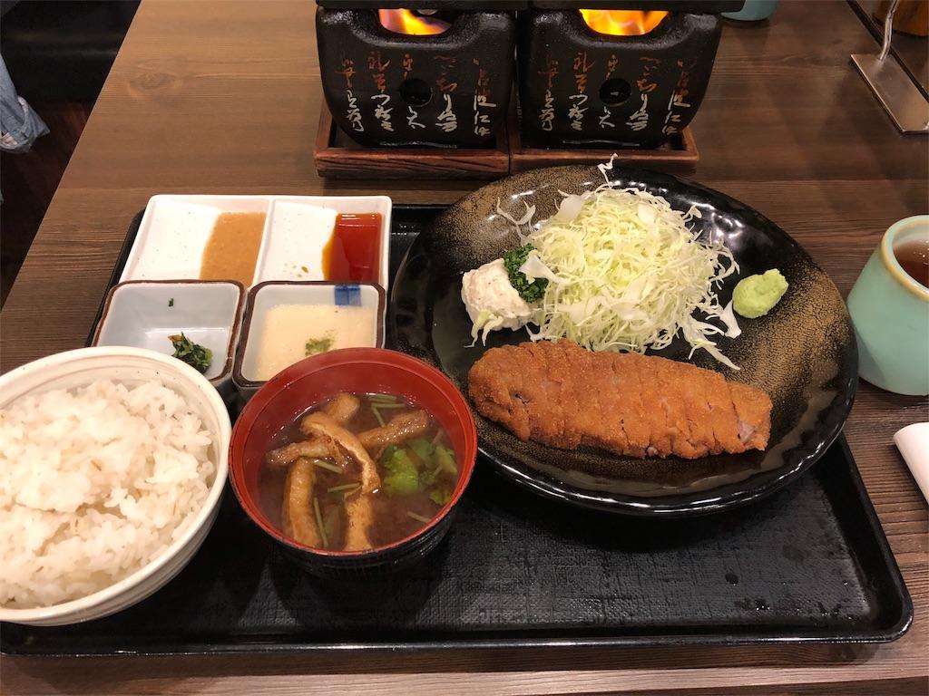f:id:kagami_setsuna:20180605113005j:image